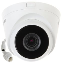 KAMERA HIKVISION IP DS-2CD1H21WD-IZ - 1080p 2.8 ... 12 mm - MOTOZOOM