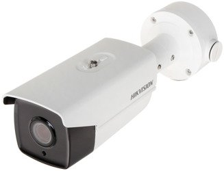 KAMERA IP DS-2CD4B26FWD-IZ(2.8-12MM) - 1080p HIKVISION