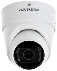 Kamera Hikvision IP DS-2CD2H25FWD-IZS - 1080p 2.8 ... 12 mm - MOTOZOOM