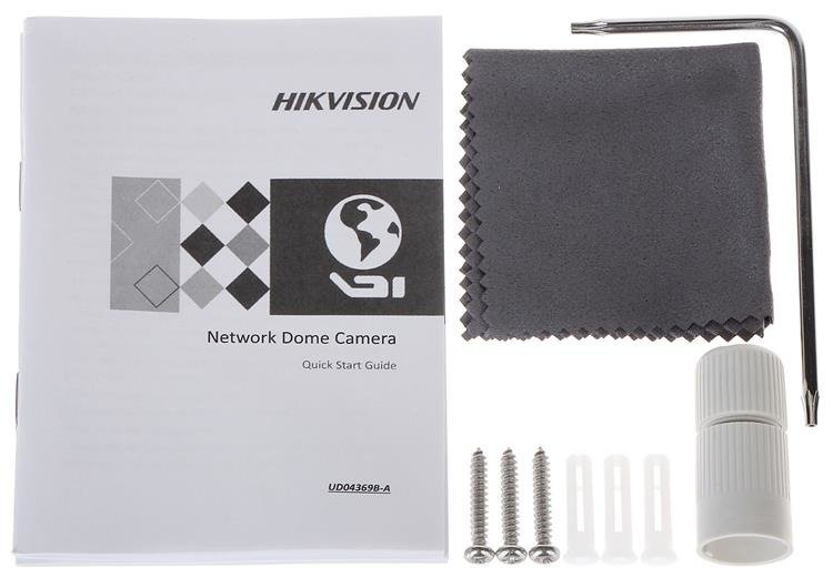 KAMERA IP DS-2CD2123G0-IS(2.8MM) - 1080p HIKVISION